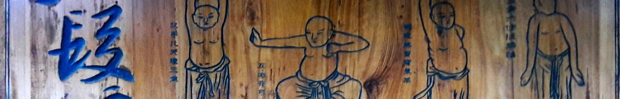 Qigong Anke Riedel